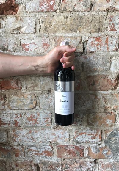 Wino Castello di Ama Haiku 2013