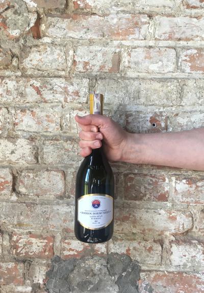 Wino Bodrog Borműhely Tokaji Furmint Lapis Selection 2017