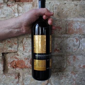 Wino Gaja Pieve Santa Restituta Brunello di Montalcino 2015